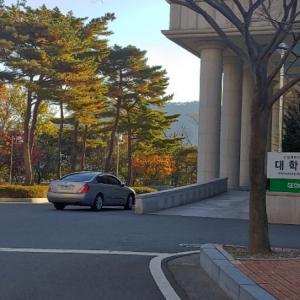 전남대학교 여수캠퍼스 대학본부